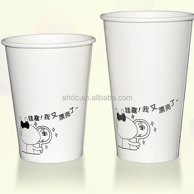 Arabic Tea Cups Paper Cups Qatar Custom Tea Cups - Buy Arabic Tea  Cups,Paper Cups Qatar,Custom Tea Cups Product on Alibaba com