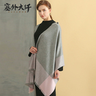 best price pashmina lady fashion women's cashmere scarf