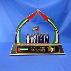 uae trophies and awards 44 national day gifts