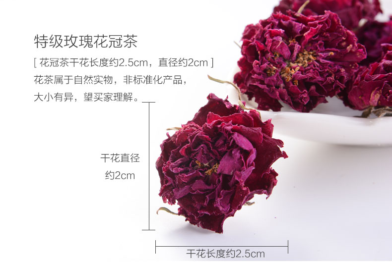 high quality manufacture supplies pink rose tea level hua guan