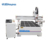 New style carousel auto tool changer woodworking machine 1325 atc 3d cnc router