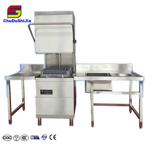 dishwasher automatic dishes washer kitchen dishes washer for restaurant