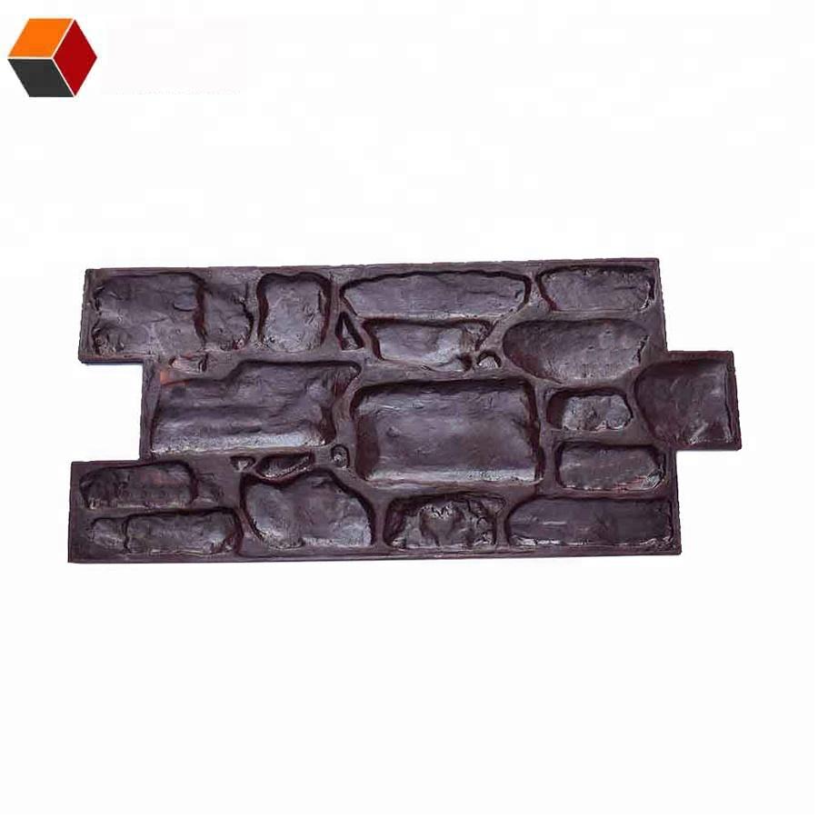4 European Fan Decorative Concrete Cement Plaster Imprint texture Stamp Mats New