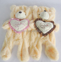 Free sample unstuffed teddy bear skins