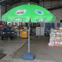 promotional beach sun umbrella/parasol