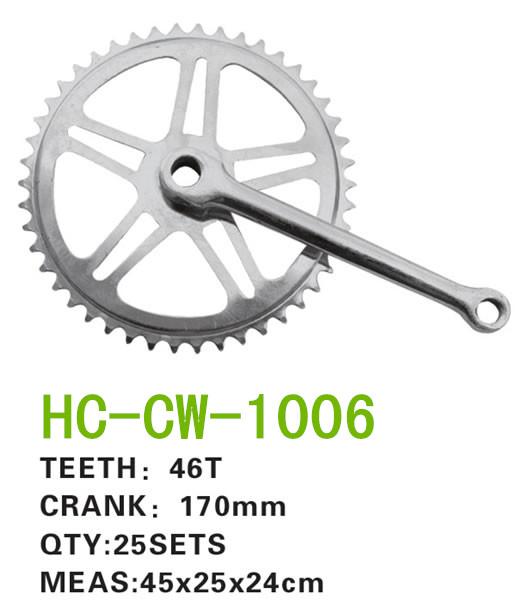 Chainwheel-Crank-CW-1006-.jpg