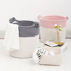 QJMAX Cute Kids Rooms of Cotton Rope Toys Basket