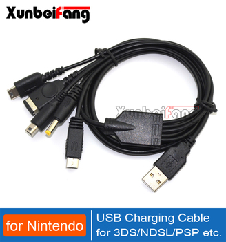 5 In 1 Usb Multi Charge Cable For 3ds For Ndsl For Gba Sp For Wii U For Psp  - Buy Usb Multi Charge Cable,Usb Charge Cable For Psp,Usb Charge Cable For