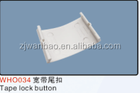 Button clip for 50mm high profile wood window curtain/blind components/accessory