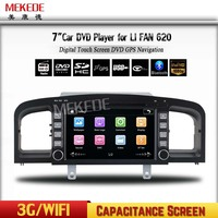 7 inch Lifan 620 car dvd gps with Wince 6.0 MTK MT3360 Support 3G WiFi Car radio stereo system