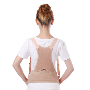 Premium maternity support belt Pregnancy back support girdle bellyband