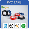 Bright yellow green color pvc insulation tape