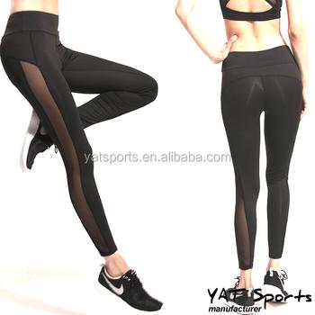De cintura alta Pantalones de lycra elástica tejidos sexy ver a través de  la venta al b1b0b2a93730