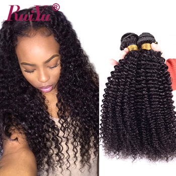 100% virgin brazilian kinky curly hair, Brazilian hair in china, Raw hair human hair weave bundles in stock