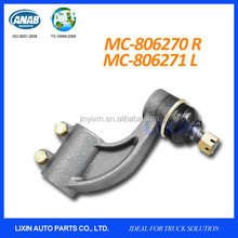 MC-806270 MC 806271 for mitsubishi fuso