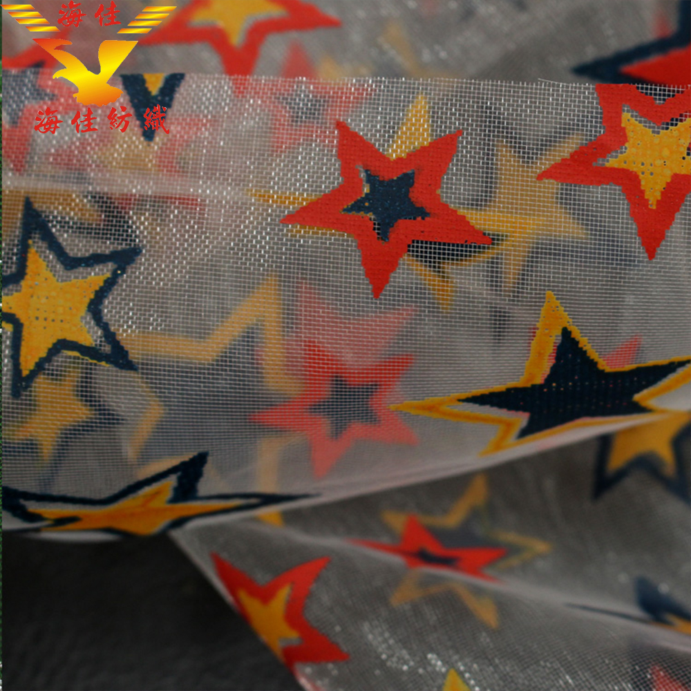 OEM serivce multi color star printed nylon organza fabric