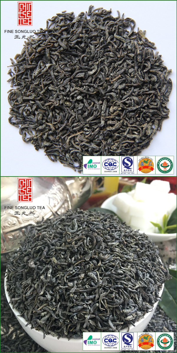 China organic green tea to Africa Algeria Morocco chunmee 41022 200 box - 4uTea | 4uTea.com