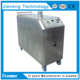 YX-II-L 18bar LPG mobile steam car washer machine with CE approval