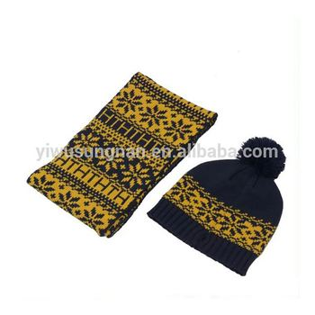 Latst Children Winter Warm and Cute Jacquard Scarf and Hat Suit