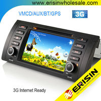 "Erisin ES7153B 7"" Car DVD with GPS Bluetooth AM/FM Radio"