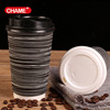 Cheap Take away double wall paper coffee cups