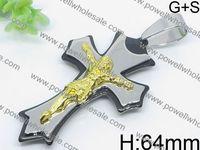 Fashion Wholesale Latest clear crystal quartz pendant
