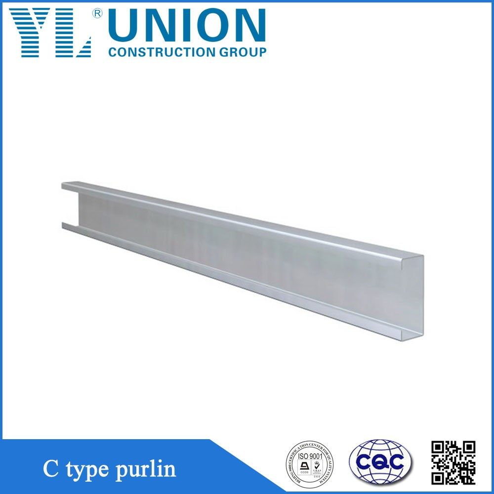 Stainless steel h channel stainless steel h channel suppliers and stainless steel h channel stainless steel h channel suppliers and manufacturers at alibaba nvjuhfo Gallery