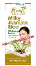MILKY JASMINE RICE WHITENING LOTION SOFT7