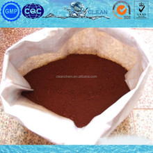 Red Iron Oxide 130 Powder/Catalyst