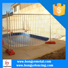 Hot Galvanized Temporary Swimming Pool Fence