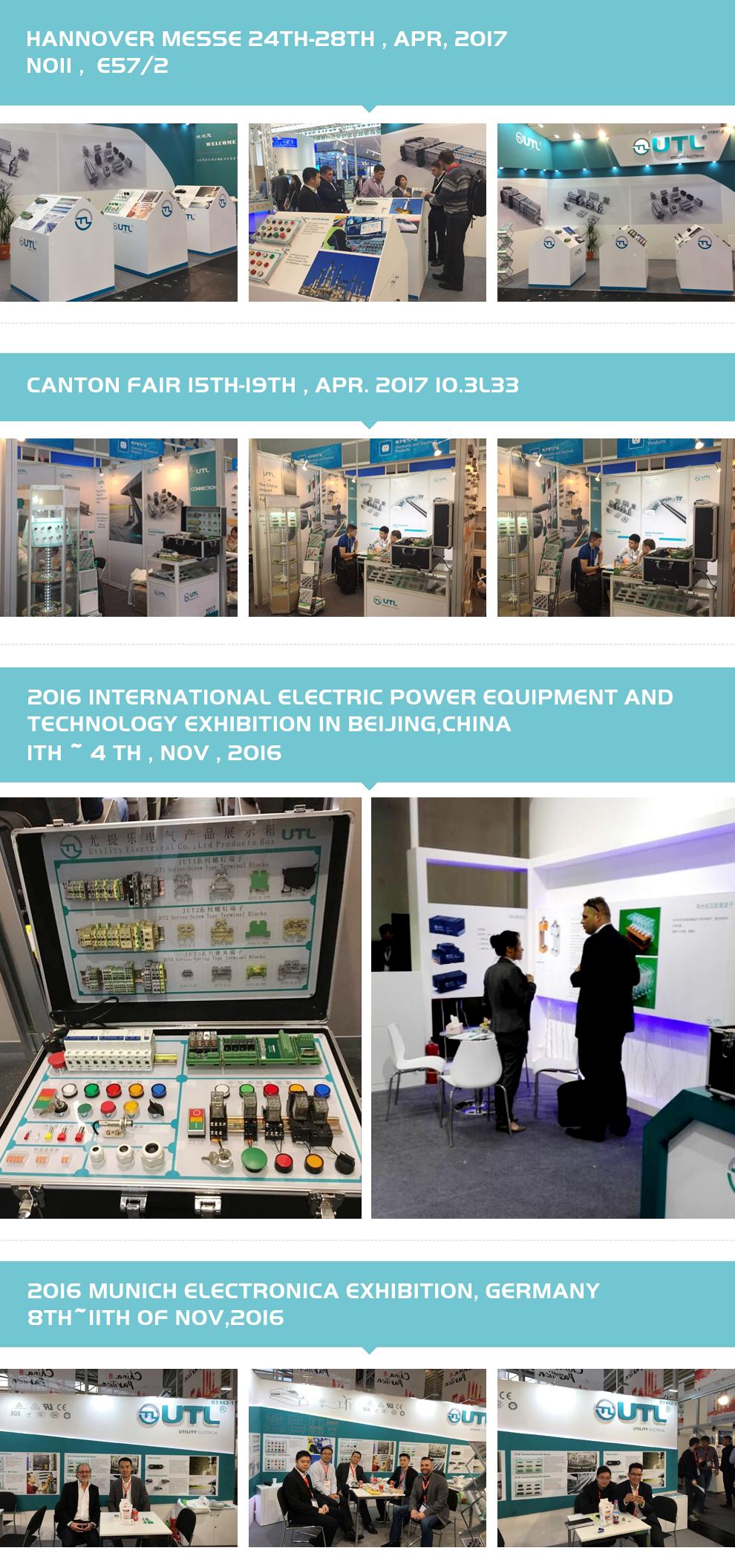 Exhibition - Unizen Electric (Shanghai) Co., Ltd.