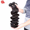 /product-detail/no-synthetic-machine-weft-unprocessed-full-cuticle-wholesale-virgin-hair-vendors-60632340321.html