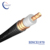 Widely Used High Quality 158 Leaky Coaxial Cable For Confined Areas