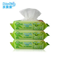 disposable & flushable bamboo dry facial wipes