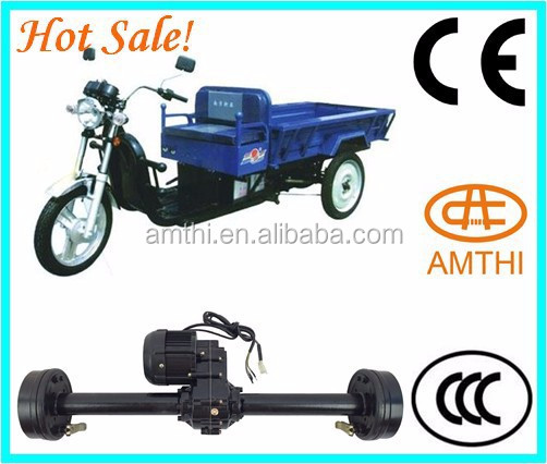 Cheap Cargo Gas Motor Tricycle Conversion Kit,rear axle for electric tricycle,brushless dc motor for car,Amthi