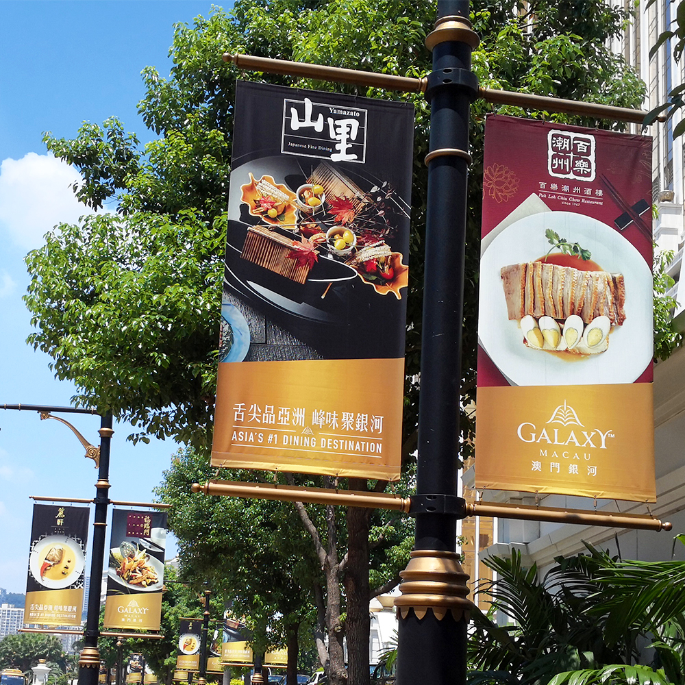 OEM design outdoor street light pole banners, custom street banner sizes and material, street banner pole