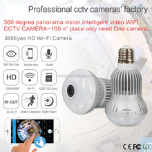 960P 360 degree panoramic hidden camera light bulb XMR-JK22