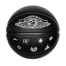 New card operated laminated match basketball