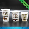 8oz 12oz 16oz insulated double wall hot coffee tea disposable paper cups