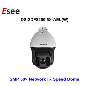DS-2DF8250I5X-AEL(W) Hikvision 2MP 50X Optical Zoom Smart Tracking Detection IR 500M Hi-PoE PTZ Camera