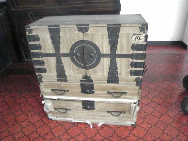 japanische m bel anderes m bel produkt id 104658388 german. Black Bedroom Furniture Sets. Home Design Ideas