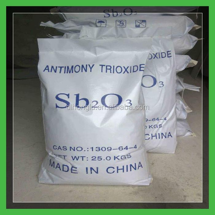 高純度難燃性アンチモン三酸化sb2o3用pvcケーブルとコーティング添加剤-酸化物-製品ID:60321600090 ...