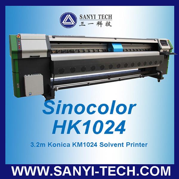 3.2 Meter (10 Feet) Konica Large Format Tarpaulin Printer ...