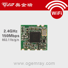 Low cost mt7601 USB 2.0 embedded wifi module for smart home remote control system