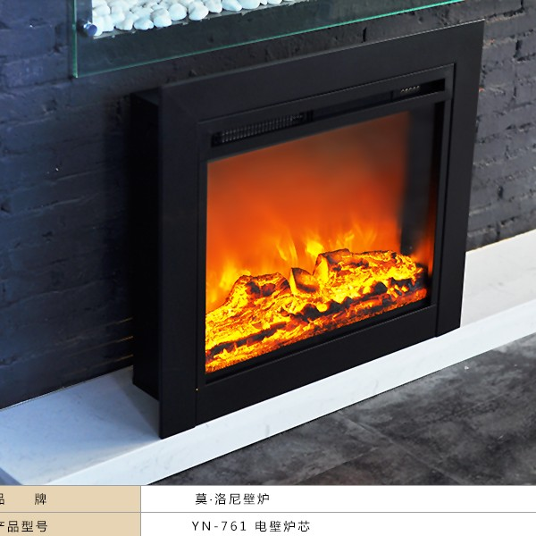 Yn 761 Charmglow Electric Fireplace Parts Buy Cheap Electric