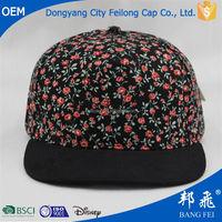 Now flower Colour Snapback Fashion Hats Women Custom any Design