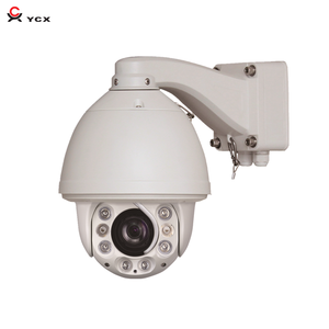 High quality ir day night auto tracking 27X ptz camera supplier with 2 years warranty