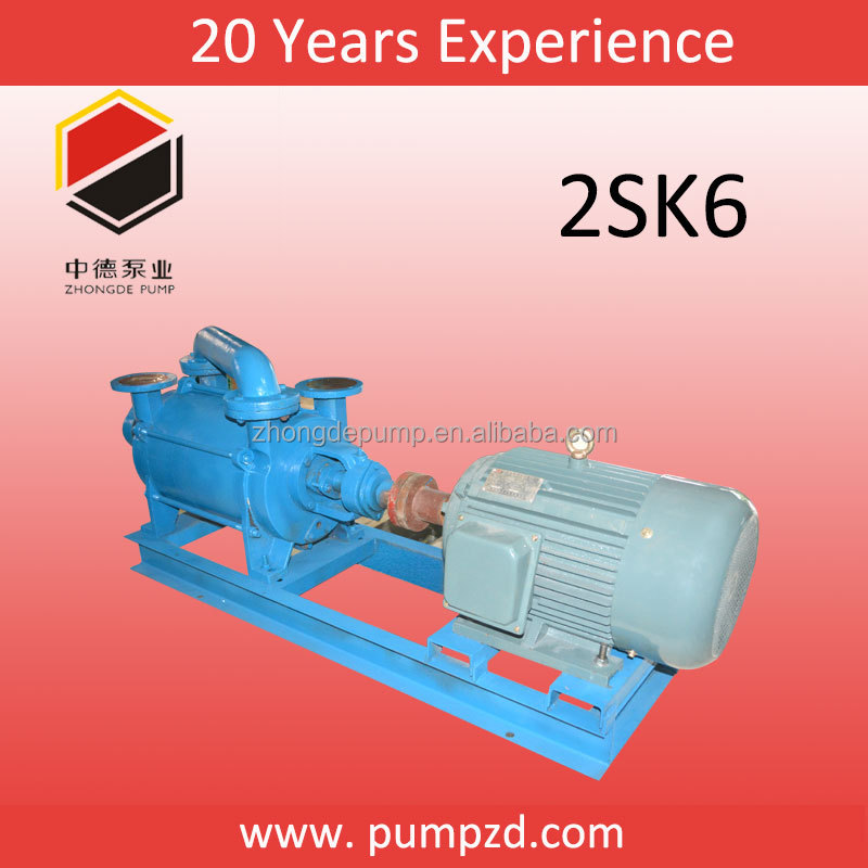Hot-sale vacuum pump 2SK two stage vacuum pump 4kw air injection pump unit