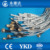 EEG cable with cup electrode for EEG machine CE&ISO13485