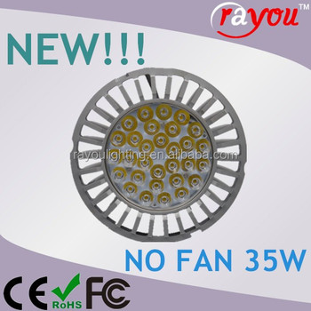 Prevaled CN111 25w 30w,CRI90 led ar111 spotlight,2400lm led ar111 for CDM-T 70W replacement
